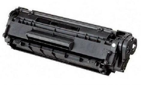 Canon CRG-703 utángyártott prémium toner (CRG703)
