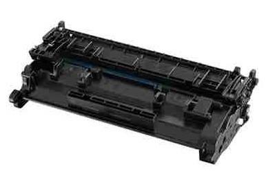 Canon CRG-057 utángyártott prémium toner (CRG057) 3100 oldal - NO CHIP